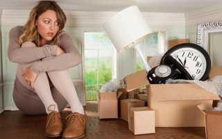 Что продать из домашнего хлама выгодно