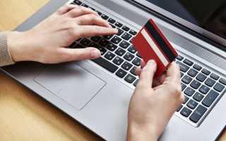 Что такое лицевой счёт банковской карты