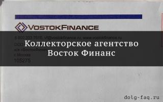 Vostokfin как с ними бороться